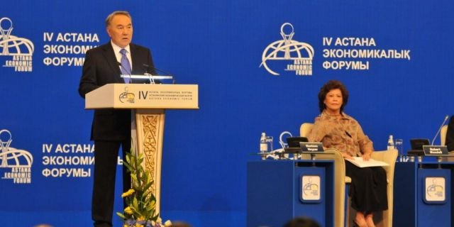 В Казахстане состоится