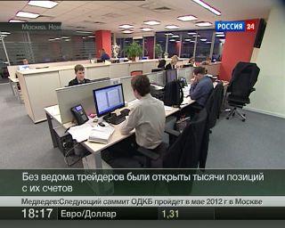 Прибыль ММВБ-РТС упала в