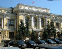 Банк России оставил без