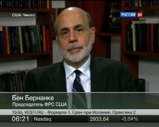 Бернанке: кредитные