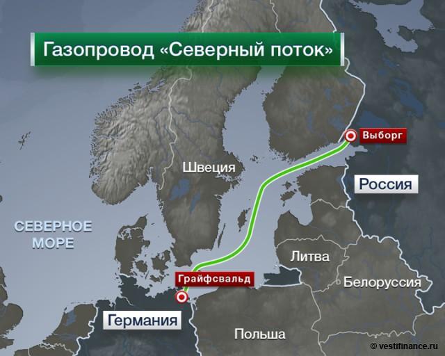 Nord Stream нарастит