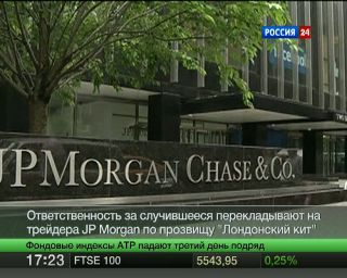Провал JPMorgan подведет