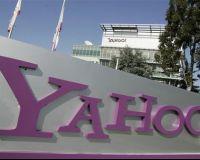 Yahoo! снова меняет