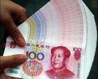 Денежный рынок Китая