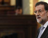 Рахой: отказ Греции от