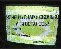 quot;Русский стандарт