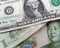 Курс юаня упал до