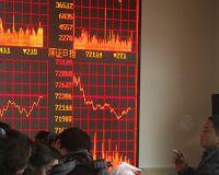Азиатские рынки: