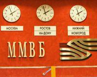 Спад на ММВБ-РТС