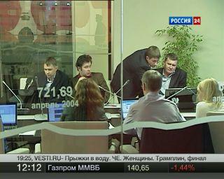 Рынок акций в России