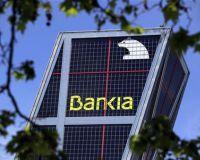 Испанские банки растут