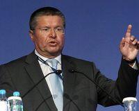 Улюкаев: ВВП России в