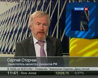 Сергей Сторчак: