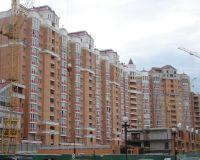 Налог при продаже жилья: