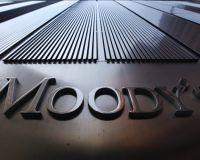 Moody #39;s: замедление