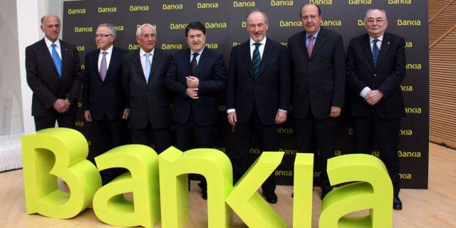 Риски Испании и Bankia