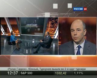 Силуанов: не надо