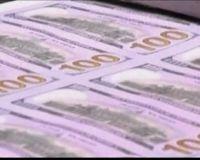 Доллар на ММВБ пробил