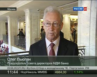 Вьюгин: падение рубля