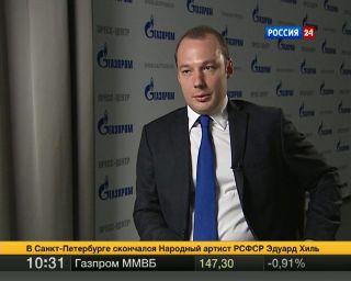 quot;Газпром