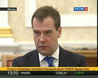Медведев: документы по