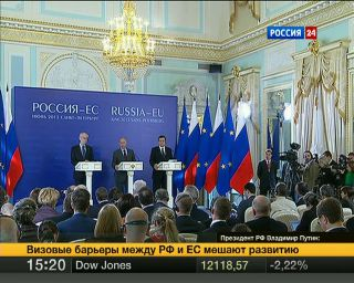 Путин:РФ не ожидает
