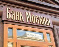 quot;Банк Москвы quot;