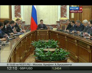 Медведев:  quot;Роснефть