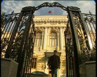 Банк России резко снизил