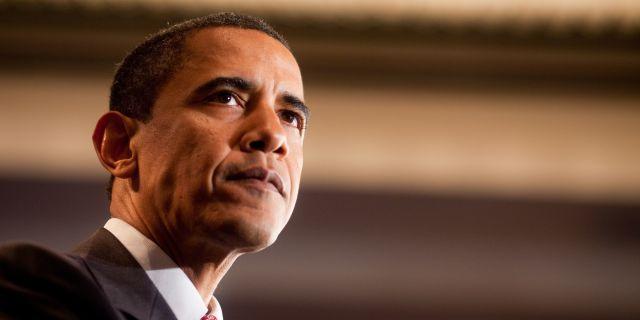 Обама выступил со