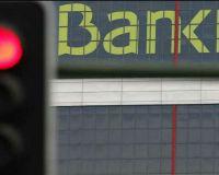 Bankia наказали