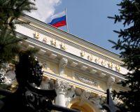 Рубль - история одного