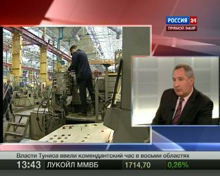 Рогозин: нам надо углы