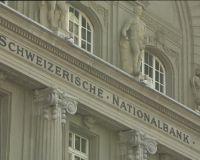 ЦБ еврозоны готовы к
