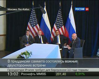 Беседа Путина и Обамы