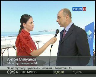 Минфин: банки РФ лучше