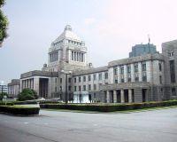 Парламенту Японии нужно