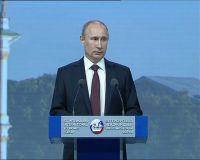 Путин: наблюдается