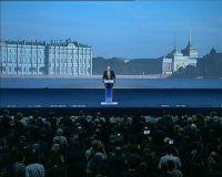 Путин: приватизация не