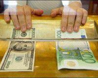 Евро падает относительно