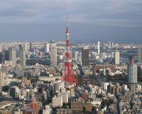 10 самых дорогих городов