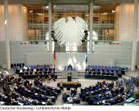 Комитет парламента ФРГ