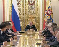 Путин: бюджет