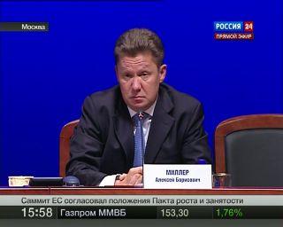 Острые вопросы Газпрома: