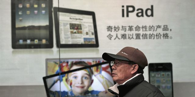 Apple заплатил китайцам