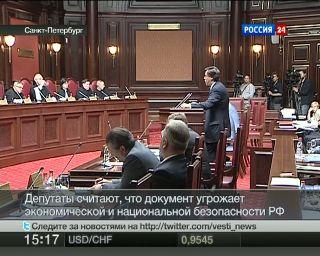 Депутаты оспаривают