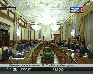 Медведев: дефицит
