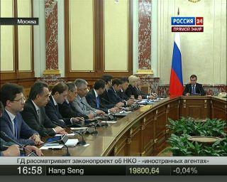 Медведев: развитие
