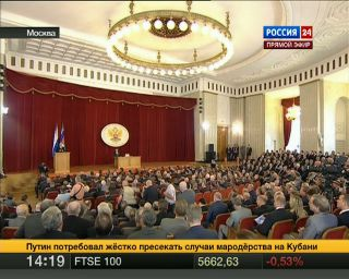 Путин: будущее еврозоны