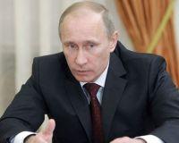 Путин: участки недр
